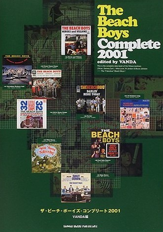 The Beach Boys Complete 2001 (in Japanese) cover