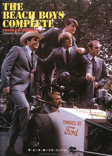 The Beach Boys Complete - Revised Edition (in Japanese) cover