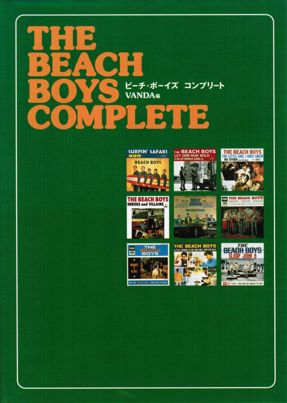 The Beach Boys Complete (in Japanese) cover