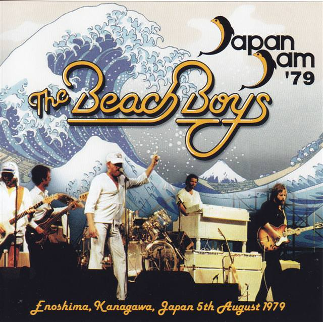 Japan Jam '79 cover