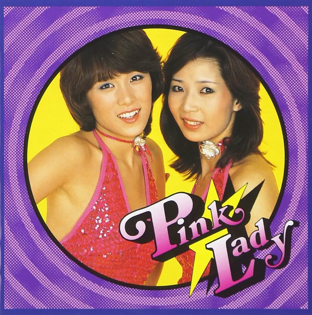 Pink Lady Best cover