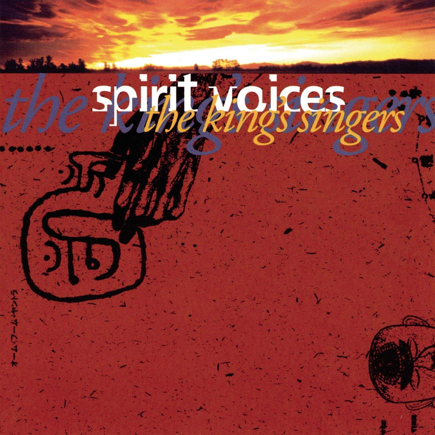 The Kings Singers: Spirit Voices cover